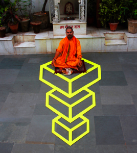 """""""Plat Forms"""" by Aakash Nihalani 